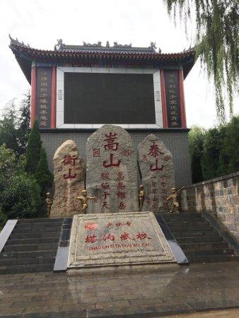 Денгфен, Китай: photo8.jpg