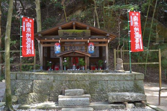 Shishikutsuji Temple