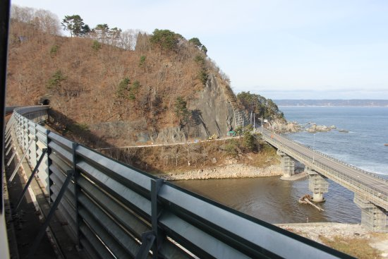 Noda-mura, Japan: 安家川橋梁