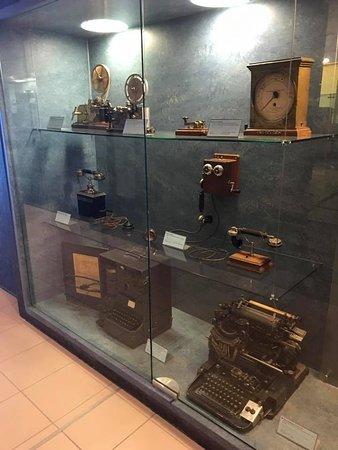 Brno, جمهورية التشيك: متحف تكنولوجيا