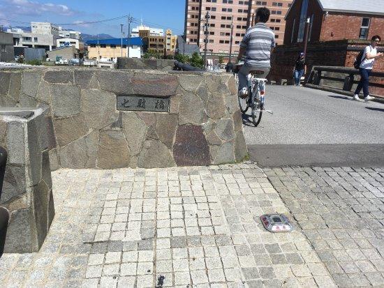 Shichizai Bridge