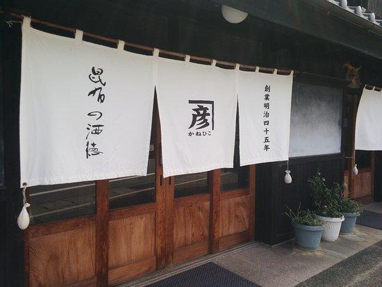Sakatoku Kombu
