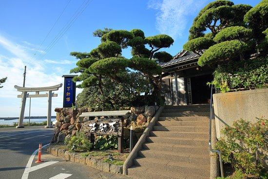 Kyotango, Japan: 5D3_9222_large.jpg