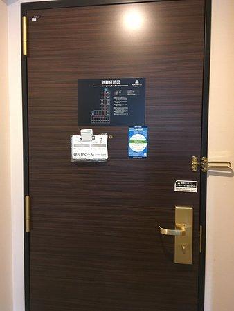 APA Hotel Niigata Furumachi : photo1.jpg