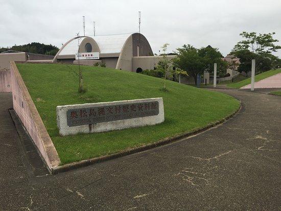 Okumatsushima Jomon-mura History Museum