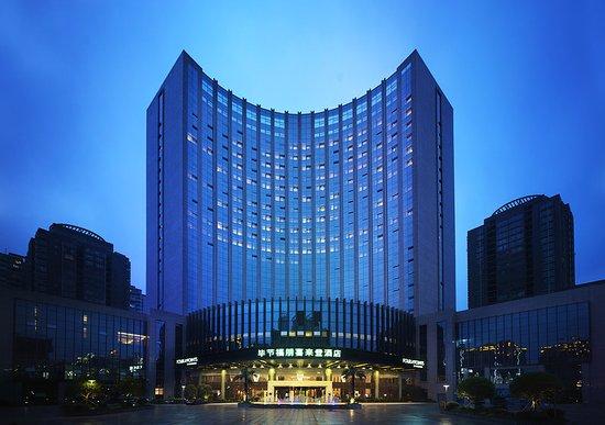 Bijie, China: Building