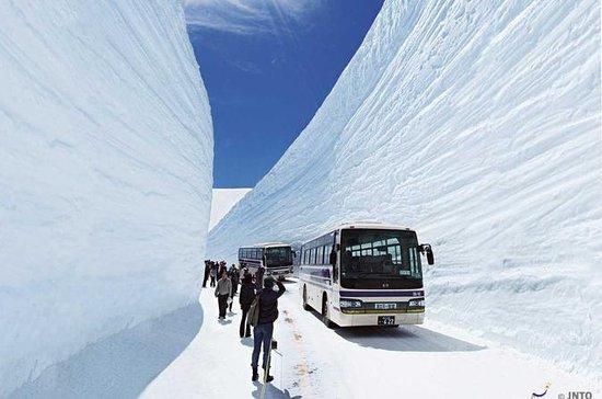 2-Day Tateyama Kurobe Route...