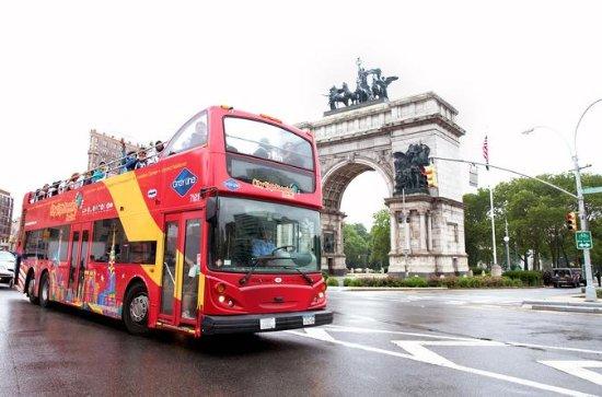 CitySightseeing City Bus Tour