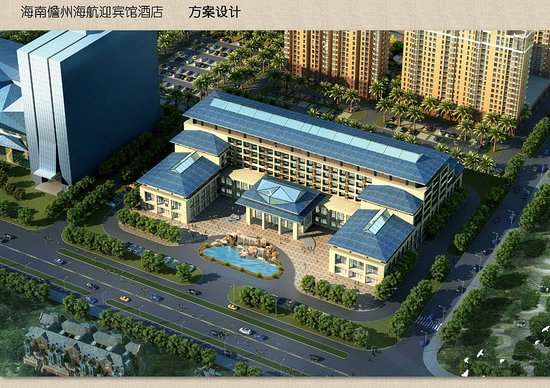 Danzhou, China: Hotel Exterior, Aerial view - Rendering