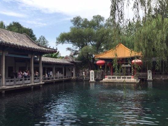 Jinan, Kina: 趵突泉