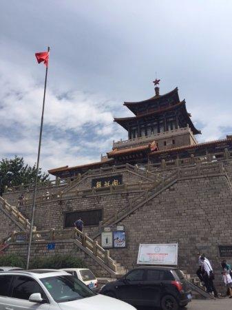 Jinan, Kina: 解放閣