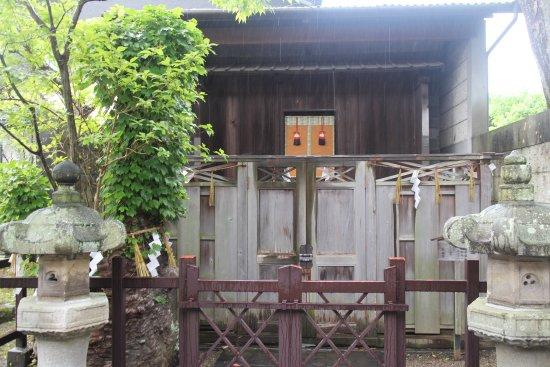 Shiogama, Japonya: 御釜神社