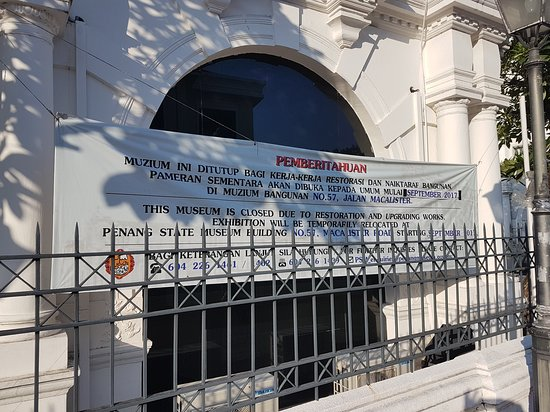 Penang State Museum and Art Gallery: Closed for now