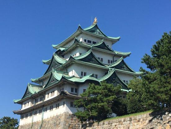 Nagoya, Japón: photo8.jpg