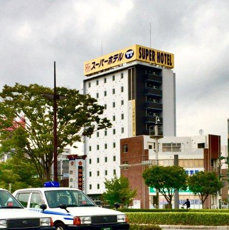 Hofu, اليابان: スーパー ホテル 防府駅前 外観