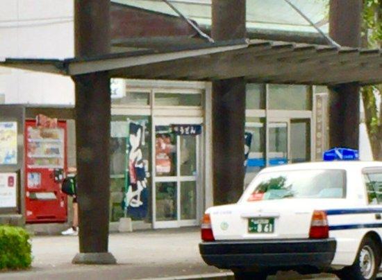 Hofu, اليابان: 味一防府 外観