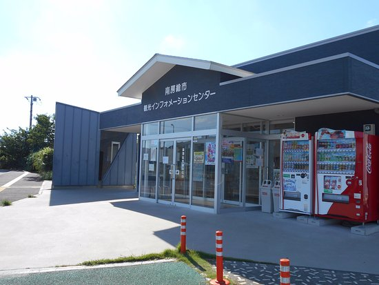 Minamiboso City Tourist Information Center