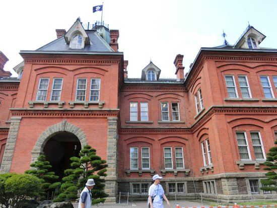 Former Hokkaido Government Office Building Photo