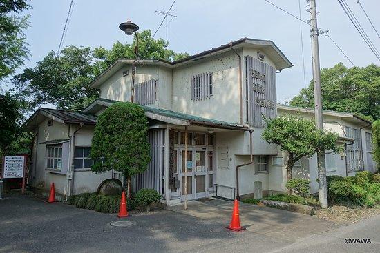 Komago Folk History Museum
