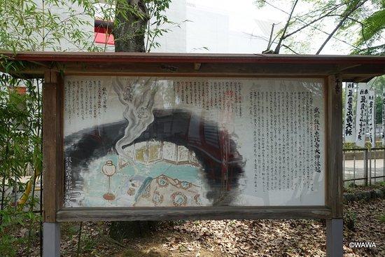 ฮันโน, ญี่ปุ่น: DSC01446_large.jpg