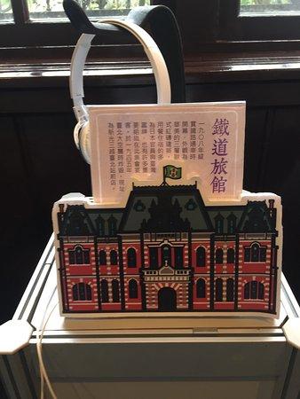 National Taiwan Museum: 歴史を感じられる場所
