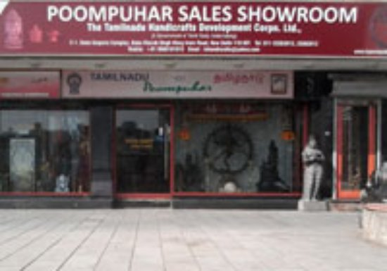 Poompuhar Sales Showroom