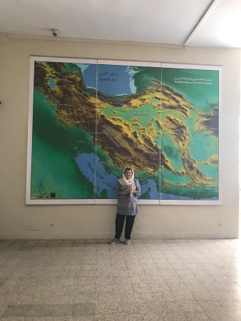 National Museum of Iran : photo0.jpg