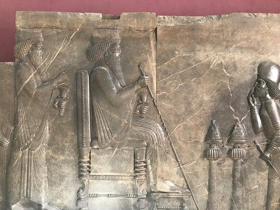 National Museum of Iran : photo3.jpg