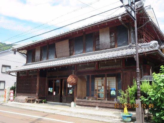 Kinomotojuku