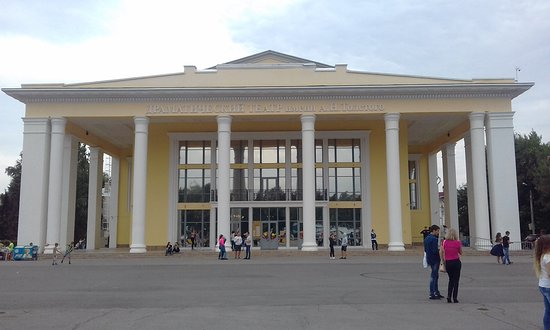 Drama Theatre named after Tolstoy
