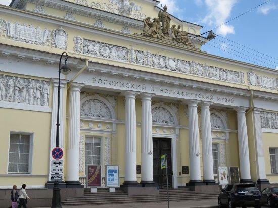 Российский этнографический музей: The Museum