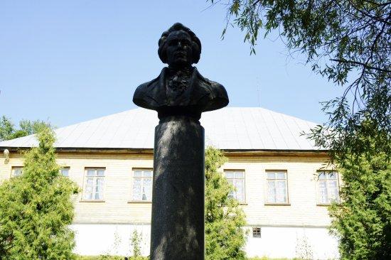 Museum-Estate of Bolotov Dvoryaninovo