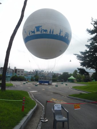 balloon at flying suwon station