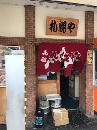 Sapporoya: 札幌や