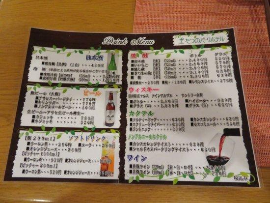 Tatsuno-machi 사진