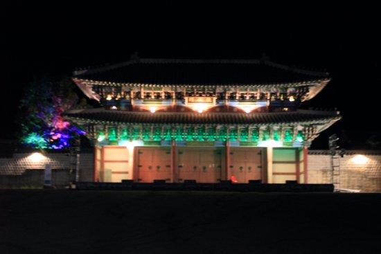 Buan Yeongsang Theme Park