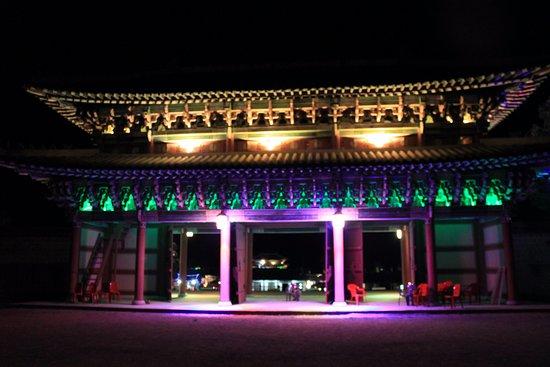 Buan-gun, Corea del Sur: Buan Cine Theme Park