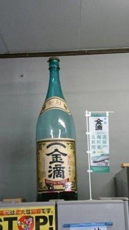 Shintotsukawa-cho