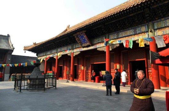 Ancien Pékin Pékin Hutong Lama Temple...