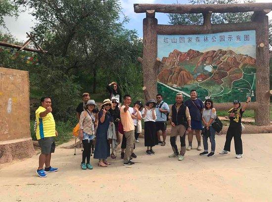 Chifeng, China: 可以看到紅山的地質