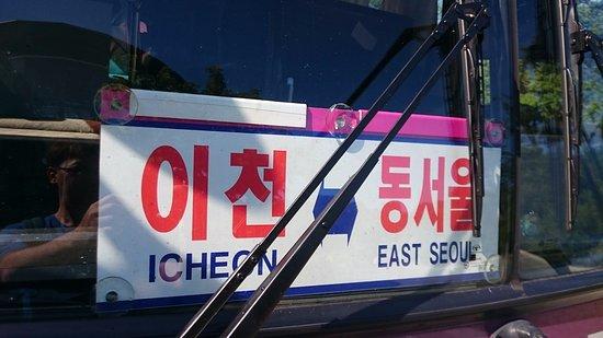 """Gyeonggi-do, Sydkorea: Автобус """"Суел-Ичеон"""""""