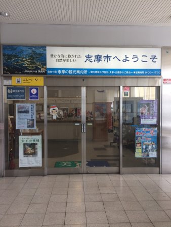 Shima City Tourist Association Information Center