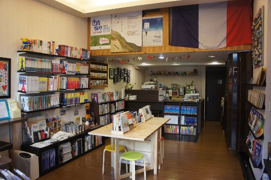 Ceardeer Travel Bookshop