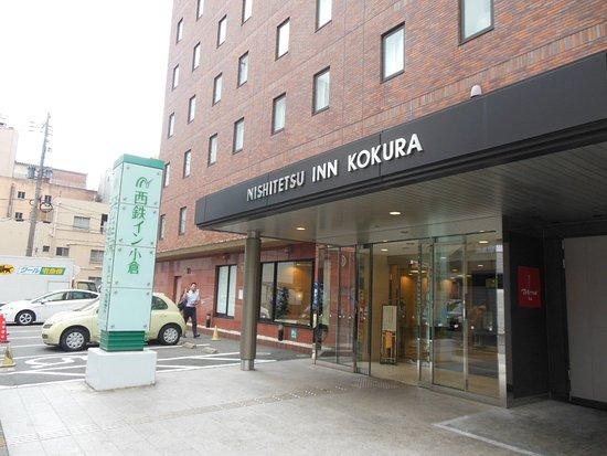 Nishitetsu Inn Kokura: 外観です