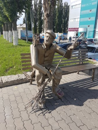 Street Cleaner Sculpture