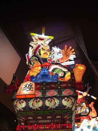 Tachineputa No Yakata: photo1.jpg