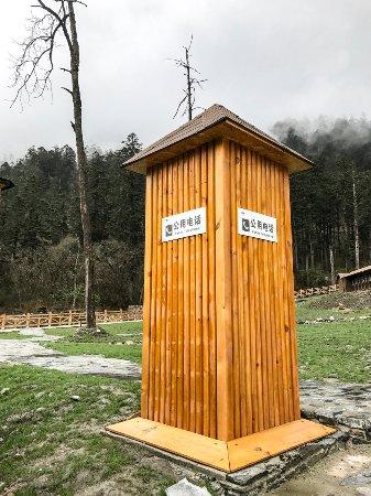 Gongga Mountain : At the base station…