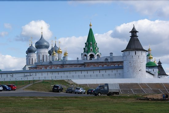 Holy Ascension Macarius Monastery