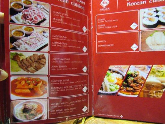 Sukhbaatar, Mongoliet: menu