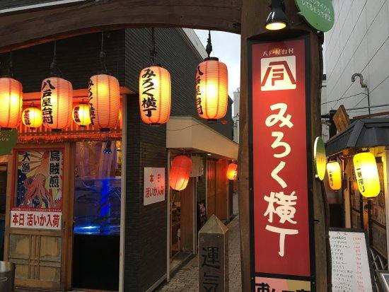 Hachinohe Yatai Village Mirokuyokocho: photo2.jpg